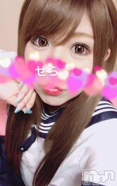 上田デリヘルBLENDA GIRLS(ブレンダガールズ) せら☆Fカップ(22)の2018年5月16日写メブログ「おれい♡」