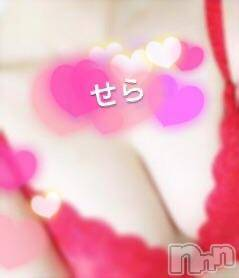 上田デリヘルBLENDA GIRLS(ブレンダガールズ) せら☆Fカップ(22)の2018年5月17日写メブログ「いーえーいー!!!!」