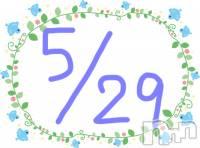 伊那キャバクラ CLUB ASLI(クラブアスリ) OMUの写メブログ「5月29日(・∀・)」