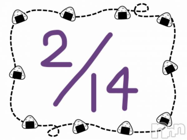 伊那キャバクラCLUB ASLI(クラブアスリ) の2019年2月14日写メブログ「2月14日(((o(*゚▽゚*)o)))♡」