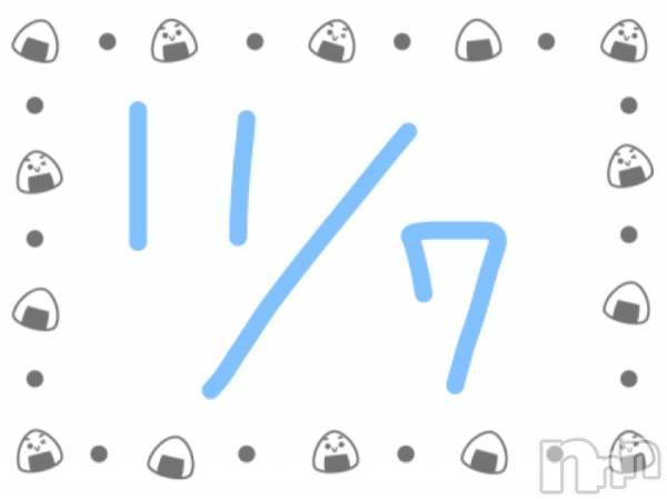 伊那キャバクラCLUB ASLI(クラブアスリ) OMUの11月7日写メブログ「11月7日(*'▽'*)」