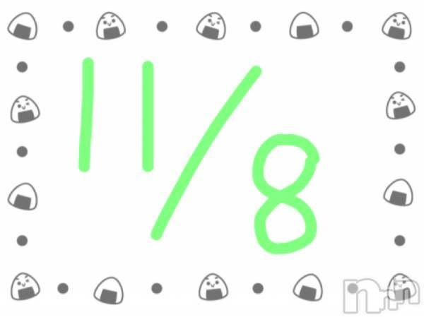 伊那キャバクラCLUB ASLI(クラブアスリ) OMUの11月8日写メブログ「11月8日(o^^o)」