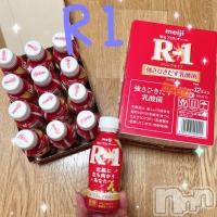 伊那キャバクラ CLUB ASLI(クラブアスリ) おむすびの2月20日写メブログ「R1♡(*゚▽゚*)」