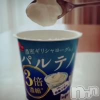 伊那キャバクラ Azur Cafe(アジュールカフェ) みかの4月12日写メブログ「^_^」