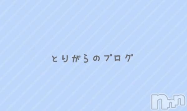 伊那キャバクラCLUB ASLI(クラブアスリ) アバターの8月30日写メブログ「.」