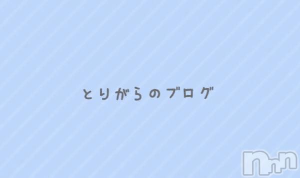 伊那キャバクラCLUB ASLI(クラブアスリ) の2019年4月16日写メブログ「.」