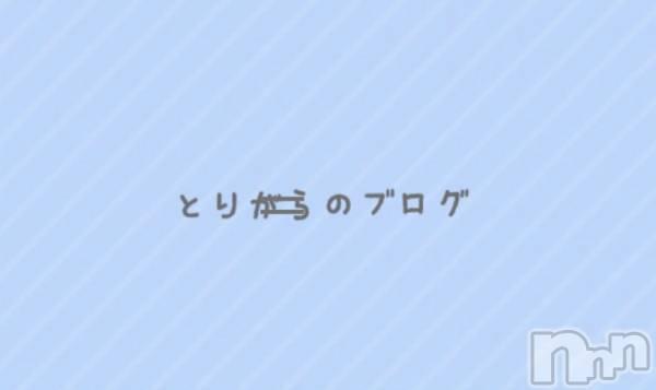 伊那キャバクラCLUB ASLI(クラブアスリ) YUIの7月16日写メブログ「.」