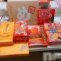 伊那キャバクラ CLUB ASLI(クラブアスリ) P・ペティグリューの7月19日写メブログ「♡福岡土産♡」