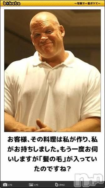 伊那キャバクラCLUB ASLI(クラブアスリ) の2019年2月14日写メブログ「♛♛♛」