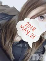 上田デリヘル BLENDA GIRLS(ブレンダガールズ) みお☆小柄激かわ(20)の5月23日写メブログ「お礼(*¨*)」
