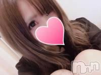 上田デリヘル BLENDA GIRLS(ブレンダガールズ) みお☆小柄激かわ(20)の5月24日写メブログ「お礼(*゚∀゚*)」