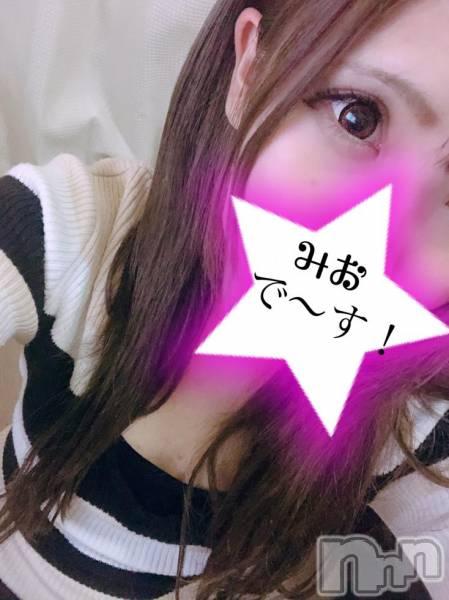 上田デリヘルBLENDA GIRLS(ブレンダガールズ) みお☆小柄激かわ(20)の2018年5月17日写メブログ「ありがとうでぇ~す(゚ω゚艸)」