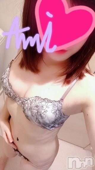 新潟デリヘルMinx(ミンクス) 亜美【新人】(26)の2019年5月17日写メブログ「昨日のお礼♡」
