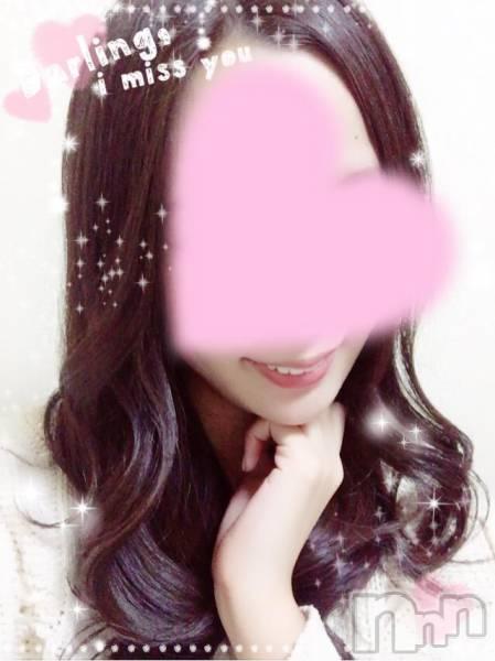 上田デリヘルBLENDA GIRLS(ブレンダガールズ) あん☆モデル(26)の2018年5月16日写メブログ「ありがとう」