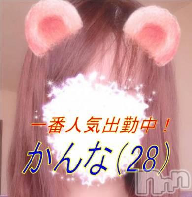 かんな(28) 身長165cm、スリーサイズB86(D).W58.H85。上越デリヘル 美魔女の指輪在籍。