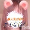 かんな(28)