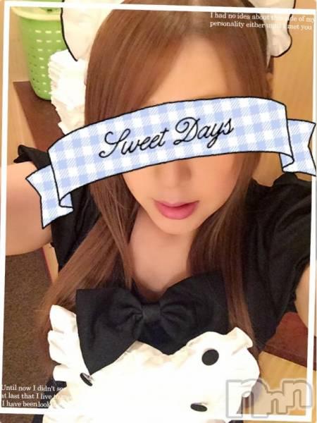 松本デリヘルWhite Love(ホワイト ラブ) るみ☆美乳G(25)の2018年5月17日写メブログ「メイド」