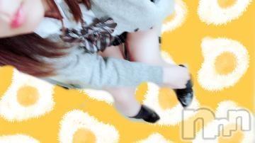 新潟デリヘルa・bitch+ ~アビッチプラス~(アビッチプラス) あおい(20)の2018年12月9日写メブログ「嫌がることばっかしてくる」