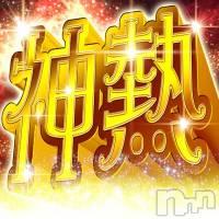 長野デリヘル もえたく!(モエタク!)の11月29日お店速報「期間限定!!