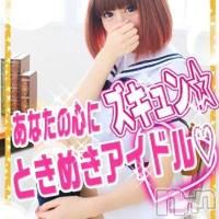 長野デリヘル もえたく!(モエタク!)の3月22日お店速報「コレ!!しかないでしょ!?!?」