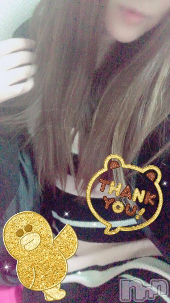 新潟デリヘル新潟デリヘル倶楽部(ニイガタデリヘルクラブ) もえな(20)の1月21日写メブログ「ありがとう」