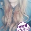 新人 なほみ(36)