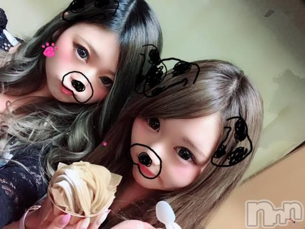 新発田キャバクラporta(ポルタ) りおなの1月10日写メブログ「※お知らせ※」