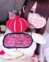 上田デリヘル BLENDA GIRLS(ブレンダガールズ) いろは☆AF可能(21)の5月22日写メブログ「あいますく」