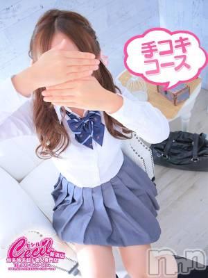 ねね(19) 身長149cm、スリーサイズB83(C).W57.H83。 CECIL新潟店在籍。