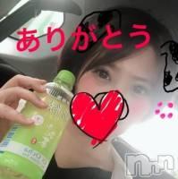 新潟デリヘル Minx(ミンクス) 菜緒【新人】(26)の5月25日写メブログ「あす!」