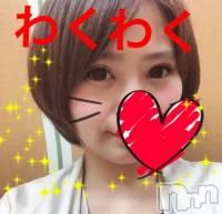 新潟デリヘル Minx(ミンクス) 菜緒【新人】(26)の5月25日写メブログ「本日ラスト!」