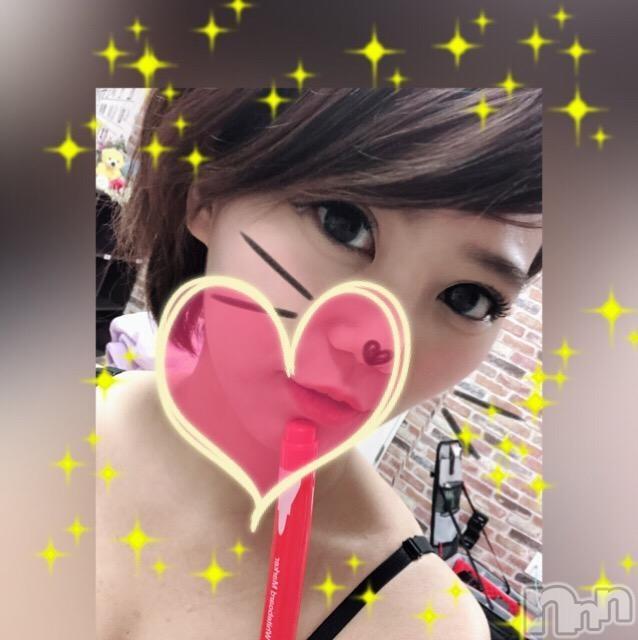新潟デリヘルMinx(ミンクス) 菜緒【新人】(26)の2018年9月16日写メブログ「おーくら70分☆」