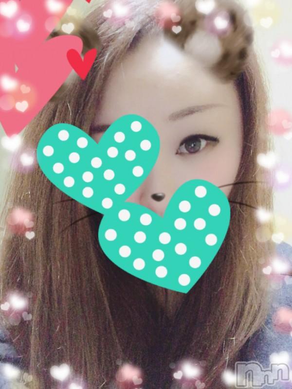 新潟人妻デリヘル人妻の城(ヒトヅマノシロ) 成美(なるみ)(27)の2019年2月12日写メブログ「ありがとうございました(●´ω`●)」