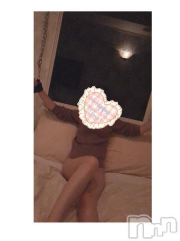 新潟デリヘルa・bitch+ ~アビッチプラス~(アビッチプラス) みさき(20)の2019年9月14日写メブログ「205のお兄ちゃん」