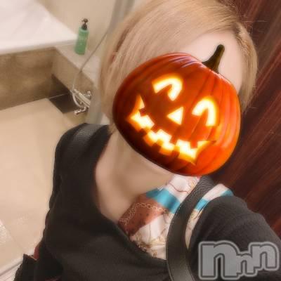 長岡デリヘル Mimi(ミミ) 【そら】(25)の10月7日写メブログ「ありがとう♡」