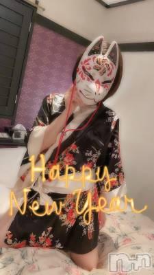 長岡デリヘル Mimi(ミミ) 【そら】(25)の1月1日写メブログ「あけましておめでとうございます!」