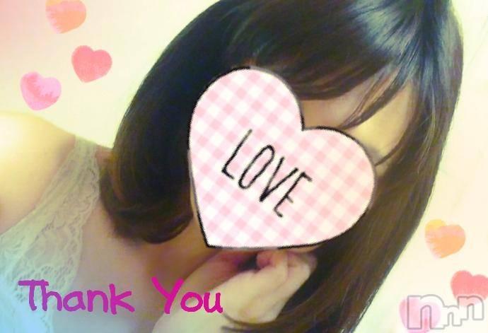 新潟デリヘルNATURAL。(ナチュラル) あや 涼美淑女(27)の6月6日写メブログ「一番伝えたい…」