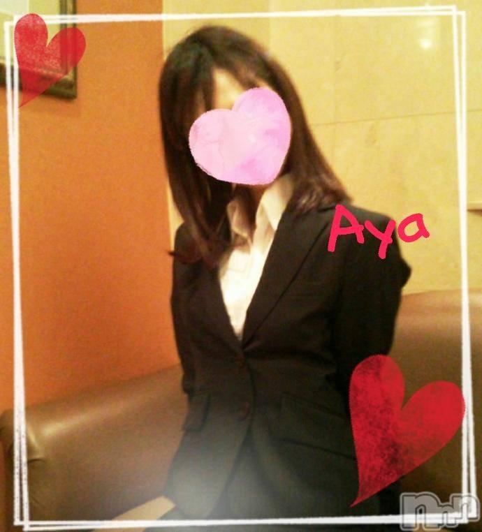 新潟デリヘルNATURAL。(ナチュラル) あや 涼美淑女(27)の6月9日写メブログ「『休む 休む』詐欺」
