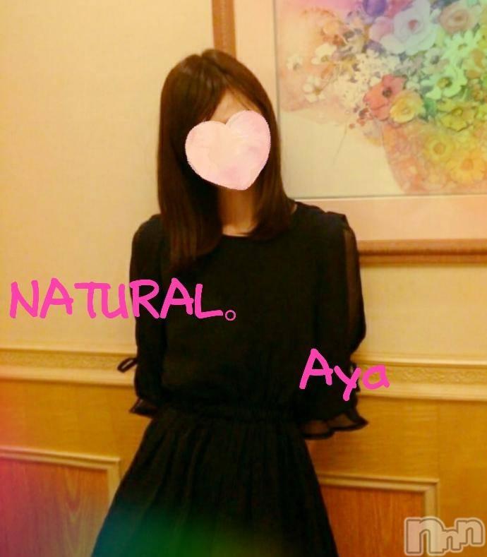 新潟デリヘルNATURAL。(ナチュラル) あや 涼美淑女(27)の6月11日写メブログ「初めての…」