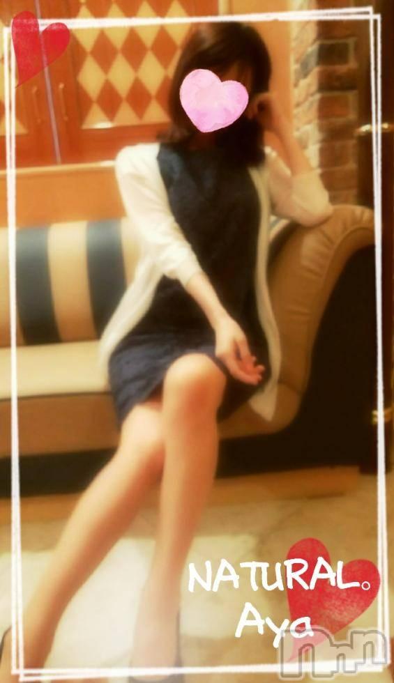 新潟デリヘルNATURAL。(ナチュラル) あや 涼美淑女(27)の6月12日写メブログ「しみじみ感じる…。」