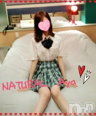 新潟デリヘル NATURAL。(ナチュラル) あや 涼美淑女(27)の8月16日写メブログ「夜の出勤も…♪」