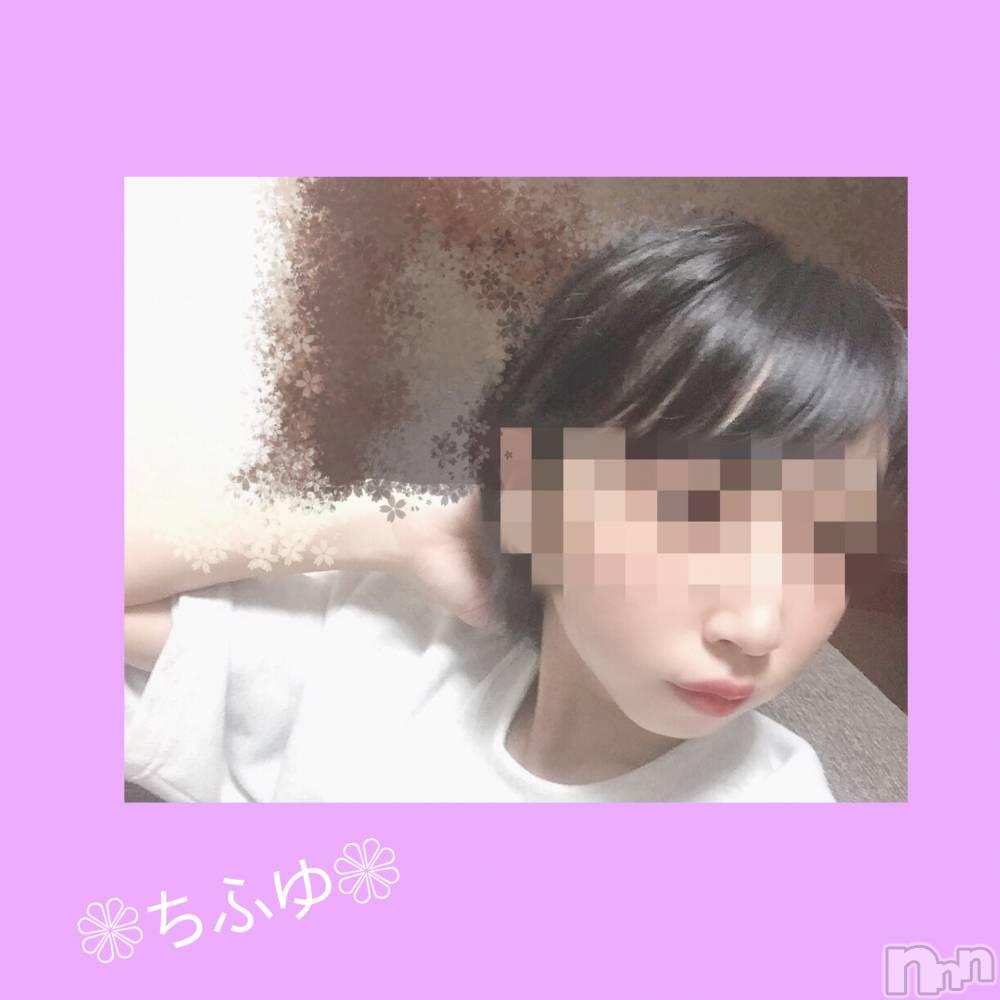 新潟デリヘルSecret Love(シークレットラブ) ちふゆ☆超ロリ娘(18)の8月28日写メブログ「うれしかったこと❁」