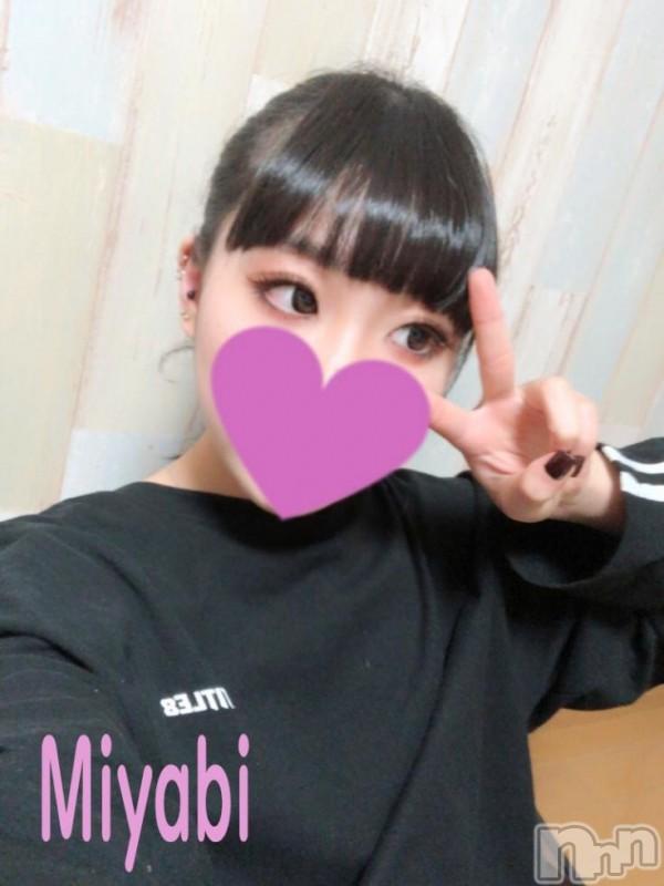 新潟デリヘルFantasy(ファンタジー) みやび(18)の2018年6月14日写メブログ「ご予約ありがとうご  ざいます❥❥」