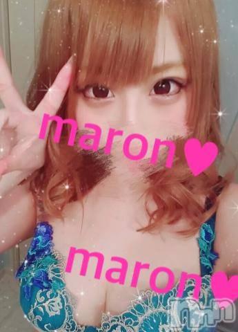 上田デリヘルBLENDA GIRLS(ブレンダガールズ) まろん☆美巨乳(22)の9月23日写メブログ「おはよん!4日目???」