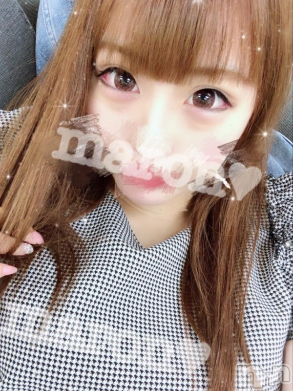 上田デリヘルBLENDA GIRLS(ブレンダガールズ) まろん☆美巨乳(22)の2018年10月13日写メブログ「こんにちわ☆」