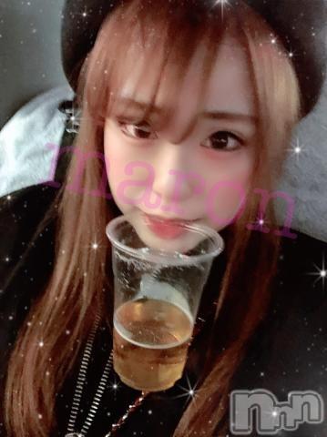上田デリヘルBLENDA GIRLS(ブレンダガールズ) まろん☆美巨乳(22)の2019年7月12日写メブログ「出勤ー!???????」