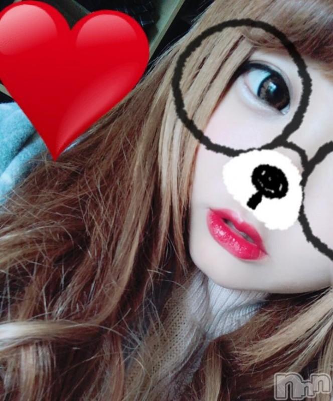 新潟デリヘル新潟奇跡(ニイガタキセキ) えれな/パリピ姫(19)の2018年6月13日写メブログ「世界中に」