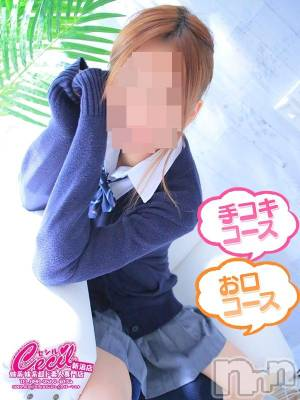 うるは(18) 身長163cm、スリーサイズB80(B).W56.H82。 CECIL新潟店在籍。