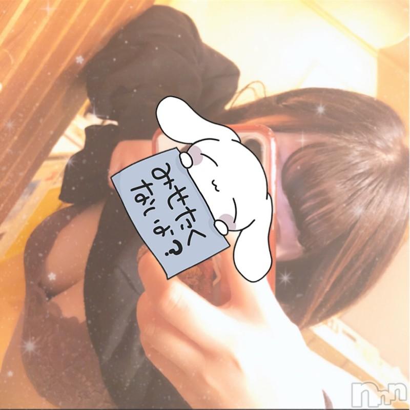上越デリヘルらぶらぶ(ラブラブ) ふんわり もか(21)の2020年11月21日写メブログ「デリヘル呼んでみた!」