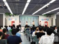 殿町スナックmusee(ミュゼ) りえ(21)の7月18日写メブログ「アカペラ」